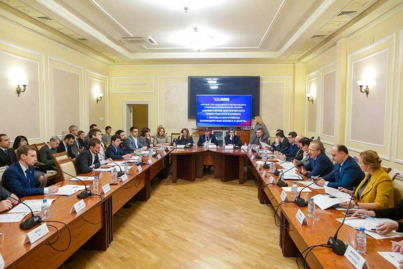 clima-de-inversiones-rusia-espana-sesion-business-russia