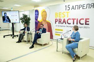 Eduard-Gulyan-PRODEXPO2021-ACE-Rusia-Eurasia