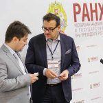 ranhis-ace-rehabilitacion-rusia-evento-gulyan-medios