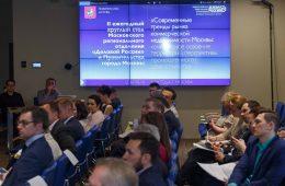 bienes-raices-comerciales-moscu-sesion-participantes