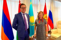 comite-consultivo-de-la-union-economica-euroasiatica