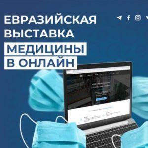exposicion-euroasiatica-medicina-2020-11