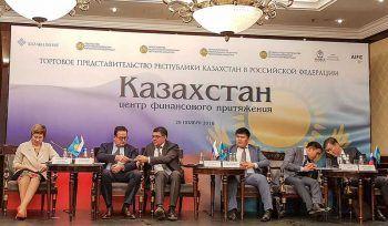 inversion-kazajstan-espana