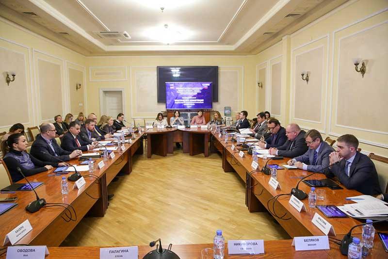 oficina-comercial-espana-acea-sesion