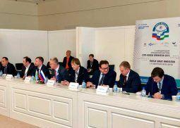 presentacion-acea-uzbekistan-negociacion-presidium
