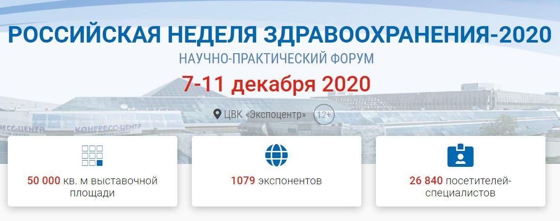 semana-rusa-salud-2020-12