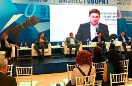 workshop-business-russia-acir